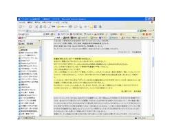 小阪裕司氏主宰  「ワクワク系マーケティング実践会」  の公式HPに「お客さまの声」  として掲載される。
