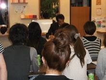 栃木県 美容室 新規集客と固定化の方法セミナー